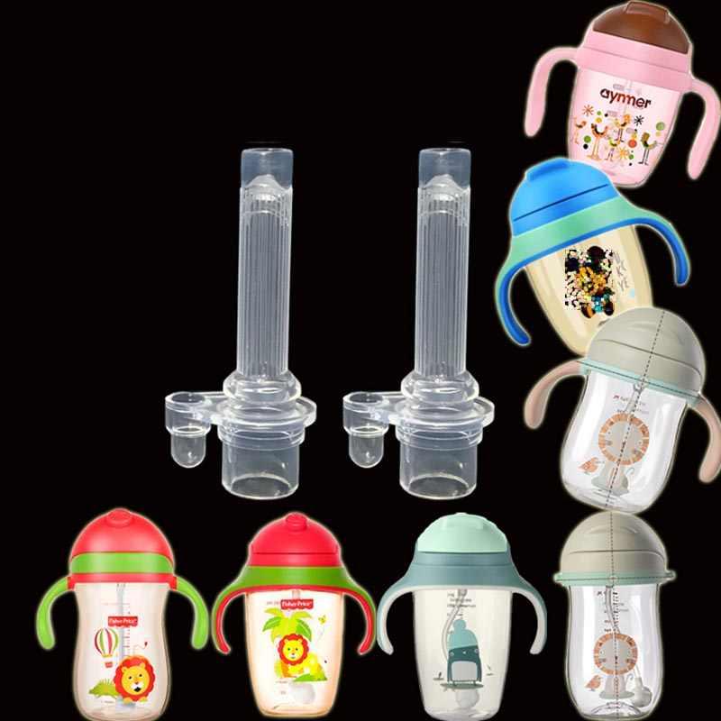 1 set alimentación bebé Niños Accesorios de taza de agua, paja de silicona líquida Sippy de la botella de la bebida Accesorios