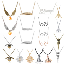 HP Potter Movie Time Turner Hourglass Necklace Six Phalanx Magic WandS Keychain Pendant Metal Figure Toy Key Ring Necklace