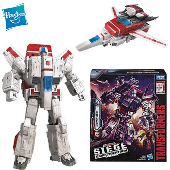 new-hasbro-transformers-generation-war-for-cybertron-commander-wfc-s28-jetfire-seaage-chapter-29cm-pvc-action-figures-e4824