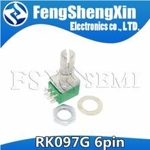 100 шт. RK097 RK097G 6-контактный 5K 10K 20K 50K 100K B5K с аудиовалом переключателя 15 мм, уплотнительный потенциометр усилителя