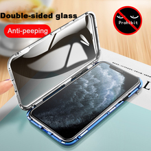 Metal Magnetic Anti peeping Glass Case For Samsung Galaxy S20 Ultra S8 S9 S10 Plus Note 8 9 10 360 Full Protection Privacy Cover