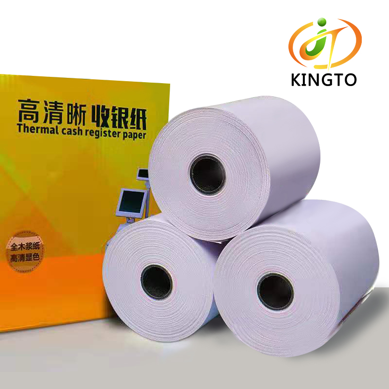 Atm Receipt Paper Roll POS/ATM Register Terminal Receipt 57x50mm Thermal Paper Roll