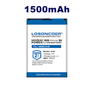 LOSONCOER R12D Replacement Li-ion Batteries For GINZZU R12D Mobile Phone Battery R12D Battery 1500mAh ~In Stock(China)