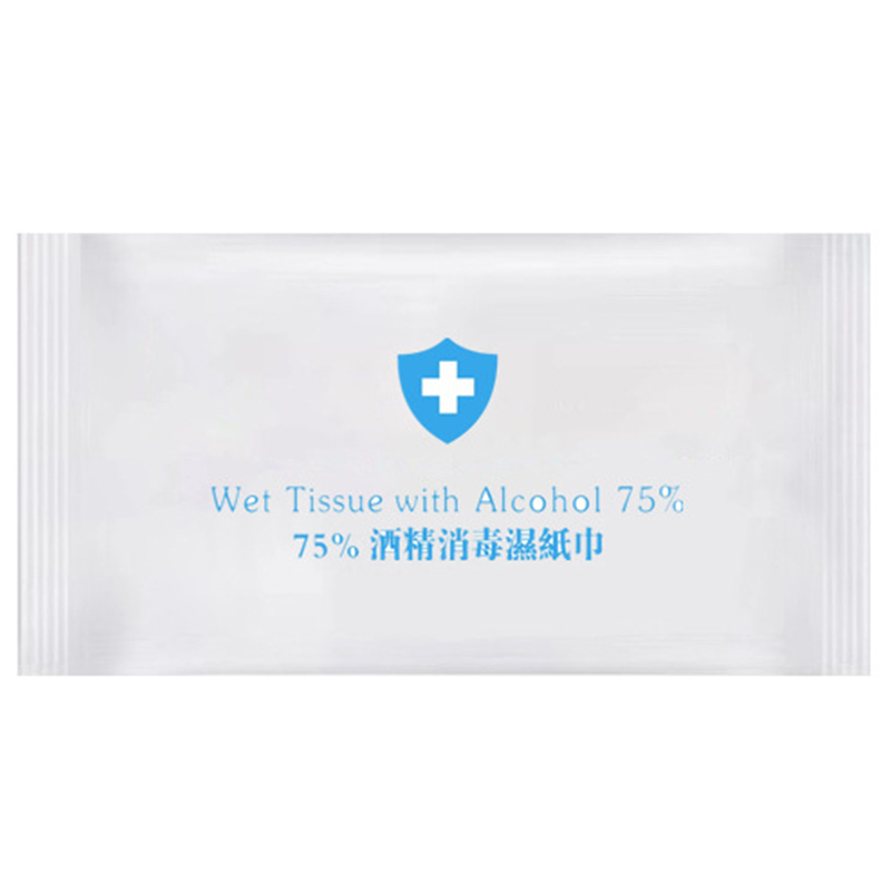 200Pcs 75% Ethanol Disinfection Wipes Disposable Alcohol Wet Wipes Household Sanitary Clean Protection Products