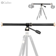 Cadiso  QZSD Horizontal Bar Camera Mount Tripod Boom Rotatable Multi Angle Center Column Rod Extension Cross Arm Steeve