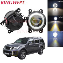 2x High power H11 LED Fog Lamps Angel Eye light with Glass len 12V For Nissan Pathfinder Closed Off-Road Vehicle R51 2005-2012