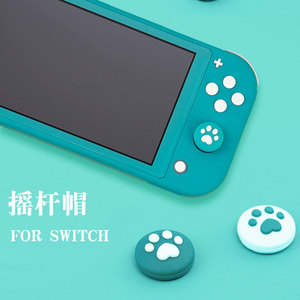 Image 4 - For Nintendo Switch JoyCon Rocker Cap Handle Cat Claw Left and Right Split Cat Claw Button Cap Switch Handle