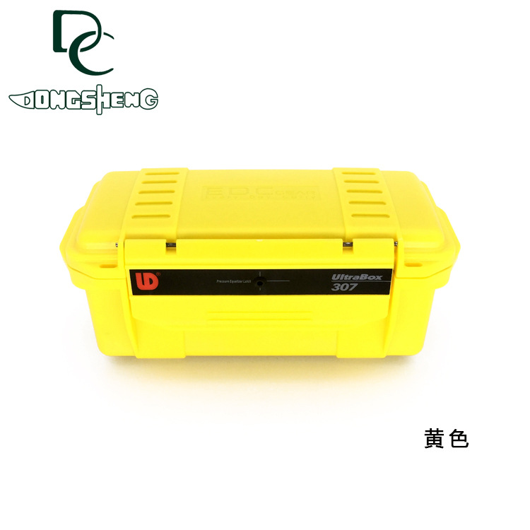 EDC Outdoor With Buffer Cushion Sealed Box Waterproof Box Open Country Shatter-resistant Anti-Pressure Storage Box
