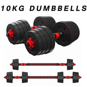1 Pair 10kg Fitness Dumbbells