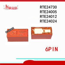 5 PÇS/LOTE 100% Original & New relé RTE24005 RTE24012 RTE24024 RTE24730 5VDC 12VDC 24VDC AC230V 8A 8PIN