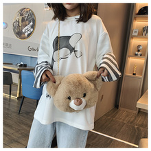 Korean Plush bag cute girl fashion student chain messenger bag 2020 new plush bear head shoulder bag