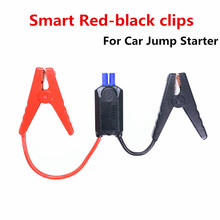 Smart Booster Cables Auto Emergency Car Battery Clamp Accessories Wire Clip Red-black Clips For Car Jump Starter 1 pair car battery terminal insulation clamp clips protection protector sleeve covers pvc 62 30 25mm black red