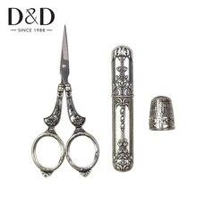 Europejski Vintage zestaw do szycia nożyczki metalowe naparstek igły Case DIY przyrządy do szycia do haftu rękodzieło ścieg krzyżykowy akcesoria