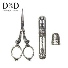 Europese Vintage Naaien Kit Schaar Metalen Vingerhoed Naald Case Diy Naaien Gereedschap Voor Borduurwerk Kruissteek Ambachtelijke Accessoires