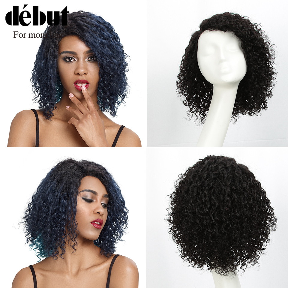 Debut Human Hair Wigs Curly Short Human Hair Wig 100% Remy Brazilian Hair Wigs For Mom Hair U Part Lace Wigs Ombre Cheap Wigs