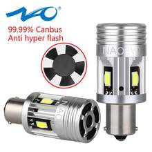 Светодиодсветодиодный лампа NAO P21W Canbus PY21W без ошибок, 26 Вт BA15S 1156 3000Lm BAU15S, без гипер-вспышки, 12 В, янтарная лампа поворота, супер-яркая с чипом ...