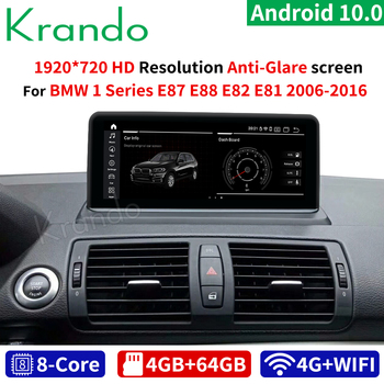 Krando Android 10.0 4G 64G 10.25'' Car Audio for BMW 1 Series E81 E82 E87 E88 2006-2012 CCC CIC Navi Radio Idrive Wifi LHD RHD image