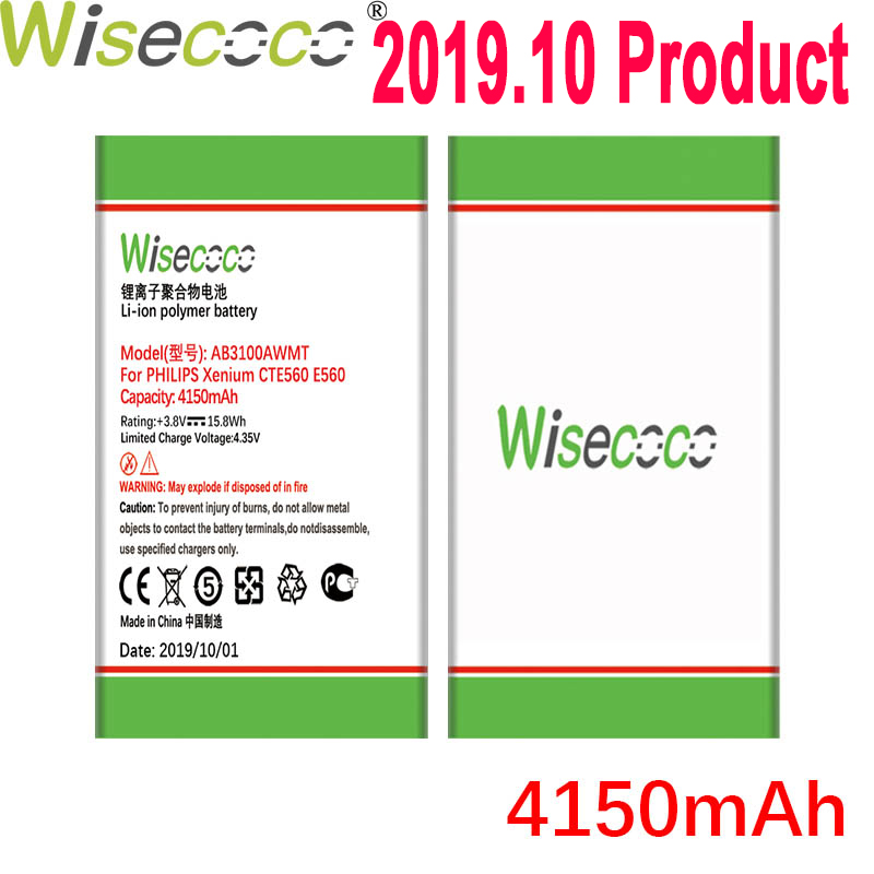 WISECOCO 4150mAh AB3100AWMC AB3100AWMT Battery For <font><b>PHILIPS</b></font> Xenium <font><b>E560</b></font> CTE560 Mobile Phone Latest Production+Tracking Number image