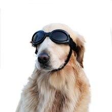 Товары для домашних животных складные собачьи очки круглые регулируемые