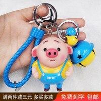 Cartoon Kreative Piggy Keychain Schweinsleder Kleine Fart Anhänger Auto Schlüssel Kette Schweinsleder Schwein Paare Urlaub Geschenke|Schlüsseletui für Auto|   -