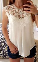 Летняя одежда 2020 женские кружевные блузки Женская однотонная