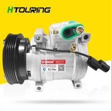 Hs11 новый компрессор переменного тока для автомобиля kia picanto