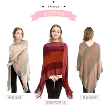 Autumn and winter ladies new European American womens knitted shawl cape