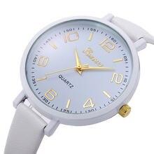 Женские часы модные минималистичные кварцевые наручные романтические