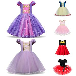 Fancy Dress For Girls Sofia Princess Dress Girls Purple Sophia Rapunzel Dress Halloween Cosplay Costumes Baby Girl Party Dresses(China)