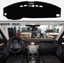 Car Dashboard Cover For Land Rover Range Rover Sport Discovery 3 Discovery 4 2010 - 2016 Dash Mat Dash Pad Sun Shade free shipping discovery iii iv car cover car cover for discovery 3 discovery 4 car cover protect car with mirror pockets fitme