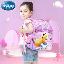 Школьные портфели disney alice для девочек водонепроницаемые