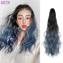 цена на MSTN 60cm Long Curly Ponytail Ombre Extensions  Gradient Ponytail Smoky Blue and Brown Mixed Hair Accessories