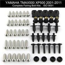 Для Yamaha Tmax 500 XP500 2001-2011 2002 2003 2004 2005 2006 2007 2008 Полный Обтекатель Болты Комплект зажимы гайки Нержавеющая сталь