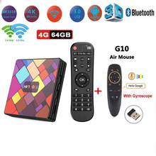 HK1 Cool TV Box Android 9.0 Hk1cool Mendukung Bluetooth 2.4G & 5 WIFI USB 3.0 2G 16G /4G 32G/128G RK3318 4K 3D Media Player(China)