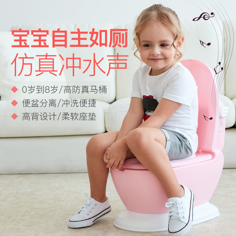Bucket Potty-Model Urinal Toilet-Pedestal Music-Baby-Girls CHILDREN'S Infant Pan Male title=