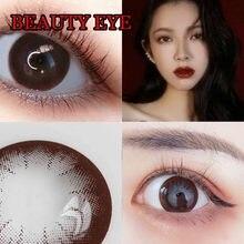 14.5mm grands yeux couleur lentille de Contact utilisation annuelle lunettes cosmétiques pour les femmes beauté yeux