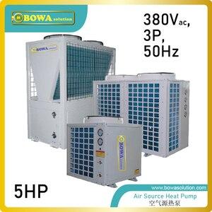A bomba de calor da fonte de ar 5hp está trabalhando como fonte de câmaras de ar ou aquecimento de piso absorvendo a energia térmica do ar ambiente|pump wilo|pump|heater booster pump -