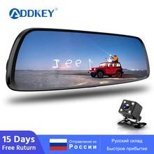 ADDKEY, Автомобильный видеорегистратор, камера, авто 7,0 дюймов, FHD 1080 P, зеркало заднего вида, цифровой видеорегистратор, двойной объектив, Регистрационная видеокамера, видеорегистратор