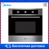 Built in electric oven grill for home and kitchen Major Appliance Midea MO37001X/MO37001GB
