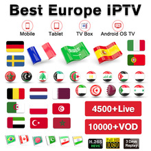 IPTV France/Arabic/Spain/Greece/Italy QHDTV Plus 1 Year French IP TV France/Arabic/Italian