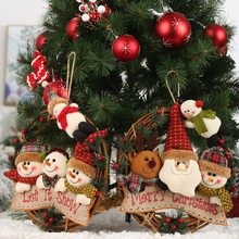 Christmas Decoration Rattan Wreath Santa Snowman Garland Doll Toy Wall Christmas Tree Hanging Ornament for Home Decoration Party(China)