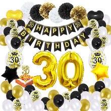 Décorations de fête d'anniversaire 51 à 30, ballon noir et or, bannière de joyeux Anniversaire, décor pour femmes et hommes