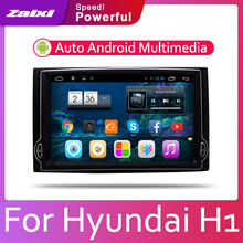 купить ZaiXi Android 2 Din Car radio Multimedia Video Player auto Stereo GPS MAP For Hyundai H1 H-1 Huiyi 2007~2015Media Navi дешево