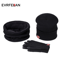 Evrfelan, комплект из 3 предметов, женская зимняя шапка, шарф, перчатки, хлопок, унисекс, зимние шапочки, шапка, шарфы, перчатки, мужская шапка и шарф, набор
