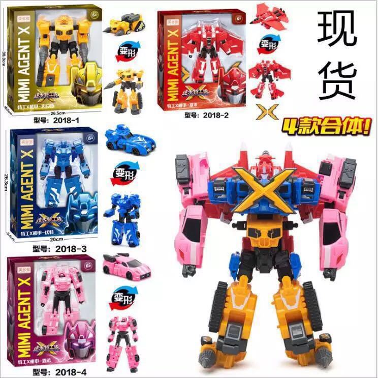 Douyin Celebrity Style Toy Hot Selling Mini-Force X Toy Cops Team 4-in-1 Fit Robot Toys