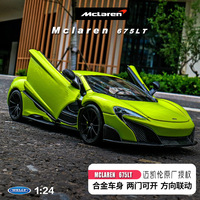 welly 1:24 McLaren 675LT car decoration collection gift toy Die casting model boy toy