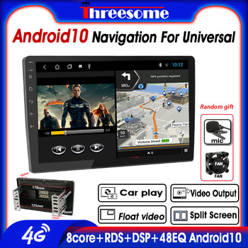 Android 10.0 9/10.1 Inch 2 Din 2G+32G 4G NET Car Radio Multimedia Video Player RDS DSP GPS Navigation FM For Toyota Kia Honda VW 9 inch android 9 0 car navigation gps for toyota land cruiser prado150 2009 2013 multimedia player wifi dsp radio 2 din player