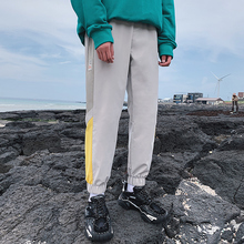 Autumn New Pants Men Fashion Contrast Color Stitching Casual Tooling Trousers SMan Streetwear Hip Hop Loose Joggers Sweatpants