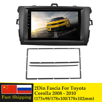 Double Din Radio Fascia for Toyota Corolla 2008 2009 2010 2 Din GPS DVD Stereo CD Panel Dash Mount Installation Trim Kit Frame image