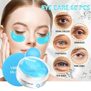 Image 2 - MEIKING קולגן קריסטל מסכת עיני ג ל עיניים תיקוני חומצה היאלורונית מסיר כהה עיגולים אנטי גיל שינה מסכת לחות 60pcs